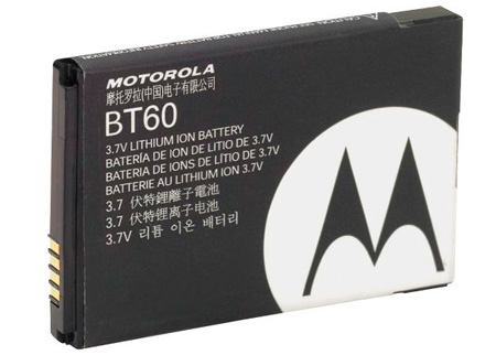 Motorola HKNN4014A Replacement Std. Cap. Li-Ion Battery 1130 mAH