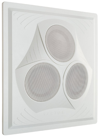 PRES VCA8 pure resonance audio vca8 vector lay in 2x2 drop ceiling speaker  at edmiracle.co