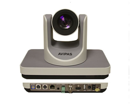 AViPAS AV-1360  Full HD 1080p PTZ Camera with 20X Optical Zoom & 32X Digital Zoom H.265 Streaming and USB Local Storage