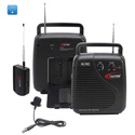 Califone PA-10A Portable PA System - 206.400 MHz