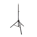 Ultimate Support TS-88B Aluminum Tripod Speaker Stand 9 Foot Extra Height