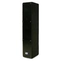 Amplivox S1234  Rack Mount Line Array Soundbar Passive PA Speaker