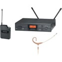 Audio-Technica ATW-2192xbITH 2000 Series Wireless System - Band I (487.125 - 506.500MHz)