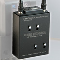 BEC Wireless Receiver Holder For Audio Technica Dual Channel Receiver
