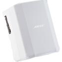 Bose S1 Pro Skin Cover (White)