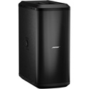 Bose Sub2 Powered Bass Module 120V NA Delivers Low-End Down to 37 Hz