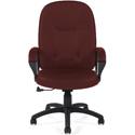 Global Furniture 4009 High Back Leather Media Chair 16-20 Inch Seat Height - Burgundy