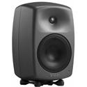 Genelec 8340A SAM™ Studio Monitor - 6 1/2 Inch Woofer