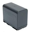 ikan IBC-950G Canon Compatible Battery