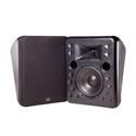 JBL 8320 Compact Cinema Surround Speaker for Digital Applications - Pair