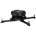 Peerless-AV PRG-UNV PRG Projector Mount w/Spider Universal Adapter Plate - Black