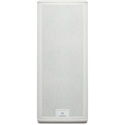 PreSonus StudioLive 328i-W 3-Way 2x8 Inch Install Active Loudspeaker w/Active Integration -White