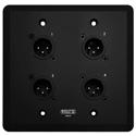 SoundTools Systems WC111-B WallCAT - Wall Mounted Audio Transport - Male Black