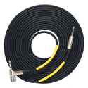 Rapco VCABLE250 Volume Control Cable (3 Ft.)