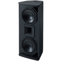Yamaha IF2208 Dual 8 Inch Full Range 2-way Speaker - Black - Each