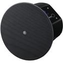 Yamaha VXC8 (Pair) 8 Inch 2-Way Ceiling Speakers - Black