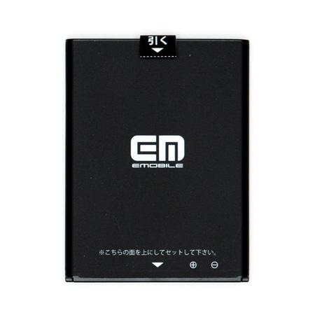 Aladdin AMS-08BAT Spare Li-Ion Battery for A-LITE LED Light