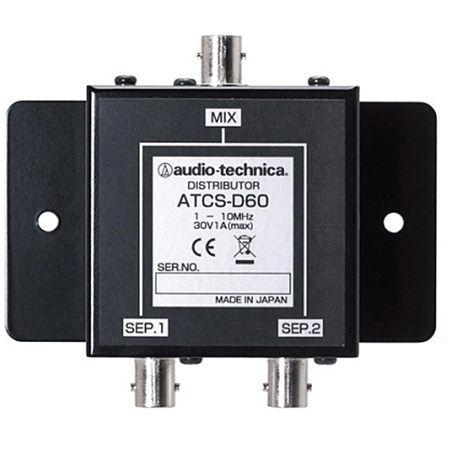 Audio-Technica ATCS-D60 Distributor Unit for ATCS-60 IR Conference System