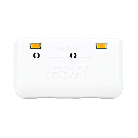 FSR LITE-it Enclosure Box Light