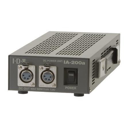 Dual Output Camera Power Supply 13.8 V 100 W