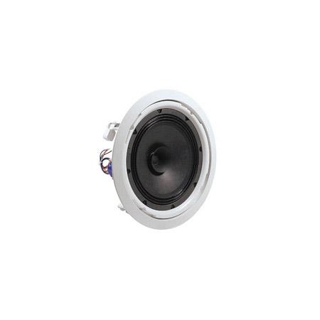 JBL 8128 8 Inch Open-Back Ceiling Speaker 4-Pack