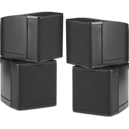 Pure Resonance Audio PRA-MC2.5B 2.5 Inch Swiveling Cube Speaker