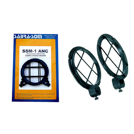 Sabra-Som ANC Replacement Suspension Rings for SSM1