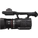 Panasonic AGAC90APJ AVC HD Handheld Camcorder