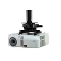 Peerless PRGS-UNV-W PRGS Series Projector Mount White