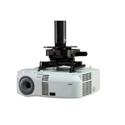 Peerless-AV PRGS-UNV-W PRGS Series Projector Mount White