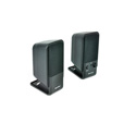 Gear Head SP2600ACB Powered 2.0 Desktop Speaker System - Pair