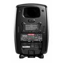 Genelec 8341A SAM Three-Way Point Source Studio Monitor - 250W - Black Finish