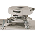 Peerless-AV PRG-UNV-W PRG Projector Mount w/Spider Universal Adapter Plate - White