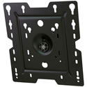 Peerless STL637 Tilting Wall Mount For 22 to 37 Inch Displays