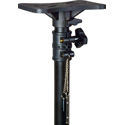 Tripod Speaker Stand With Speaker Mounting Plate and 1 3/8in Tube