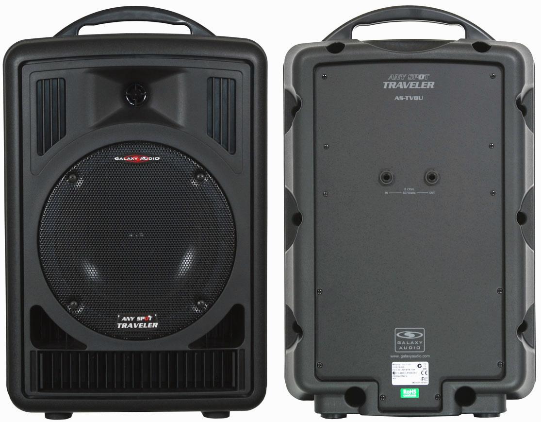 Galaxy Audio AS-TV8U Traveler 8 Passive Speaker GXY-AS-TV8U