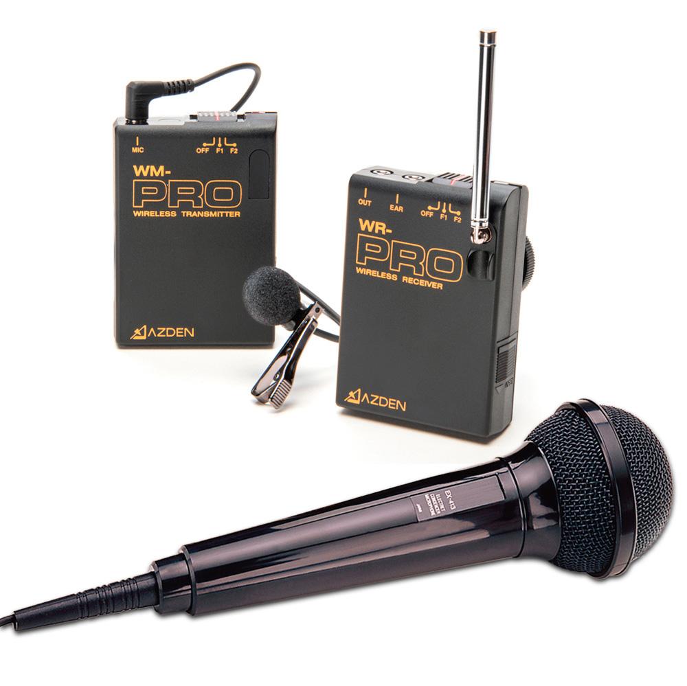 Azden WMS-PRO On-Camera VHF Wireless System WMS-PRO