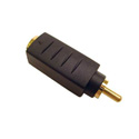 SVHS Female to RCA Male Composite Converter