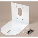 Vaddio 535-2000-205 Model 70 Thin Profile Wall Mount Bracket - White