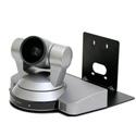 Vaddio 535-2000-216 Model HD1 & EagleEye 1080 HD Wall Mount Bracket