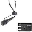 Astatic 1600VP Continuously Variable Pattern Condenser Hanging Microphone System