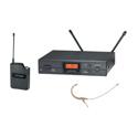 Audio-Technica ATW-2192BI-TH 2000 Series ATW-2192 Wireless Headworn Microphone System - 487.125 - 506.500MHz