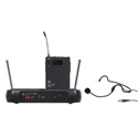 Galaxy Audio ECMR/52HSD ECM Headset System Freq CODE D