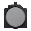 Ikan NIC-4565-CPL Rotating Circular Polarizer for 4 x 5.65 Inch Matte Box (NiSi)