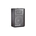JBL JRX212 12 Inch Two-Way Stage Monitor Loudspeaker System