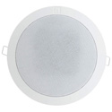 Kramer Galil-2-C 2.5 Inch Closed-Back 2-Way Ceiling Speaker - EN 54-24 Certified