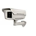 Marshall CV-H20-HF Compact Weatherproof Camera Housing with Fan & Heater