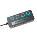 Sabrent HB-UMLS 4-Port USB 2.0 Hub with Individual Power Switches and LEDs