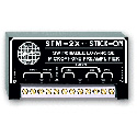 RDL STM-2X Switched Microphone Preamplifier - 35 to 65 dB Gain
