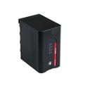 SWIT S-8D58 DV Battery for Panasonic AJ-PX270/285